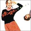 Skirt(中古品)