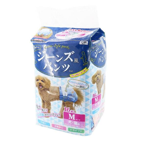 ドギーマンハヤシ:ジーンズ風パンツ M 16枚 犬 おむつ オムツ トイレ マナー 介護 老犬 しつけ 外出