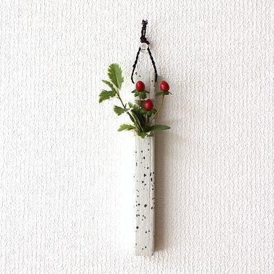 一輪挿し 陶器 壁掛け 花瓶 おしゃれ 信楽焼き 日本製 和風モダン 花入れ 陶器 一輪挿し 和陶器掛け花 八