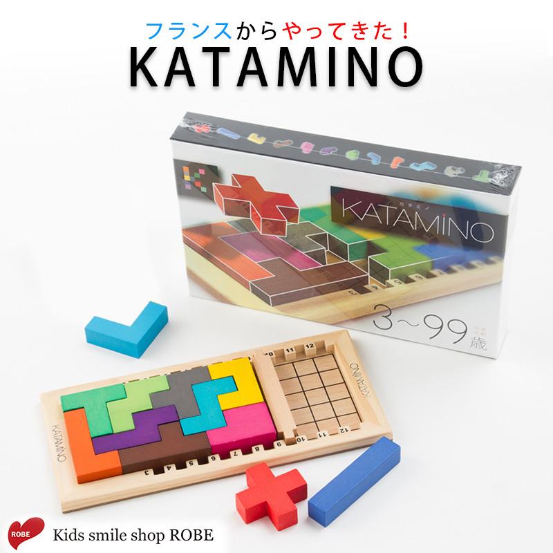 子供 ゲーム KATAMINO カタミノ プログラミング 脳トレ 知育玩具 ボードゲーム Gigamic ギガミック パズル 知育パズル おもちゃ 積み木