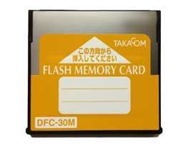 TAKACOM フラッシュメモリーカード DFC-30M