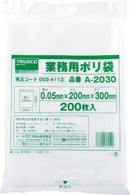 A0812TRUSCO 小型ポリ袋 縦120X横80Xt0.05 200枚入 透明7704241
