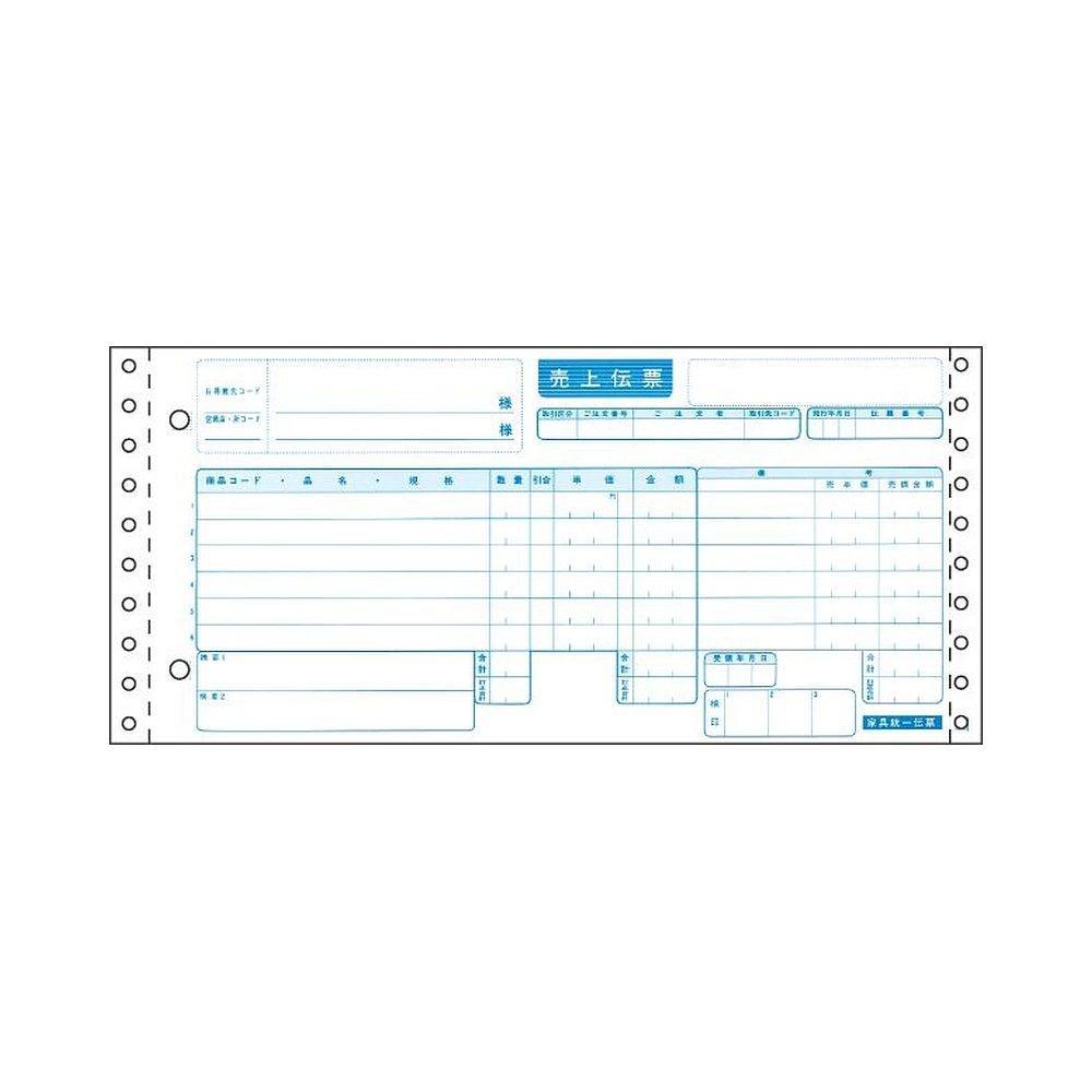 ヒサゴ 家具統一伝票 BP1727 1セット(1000枚入)