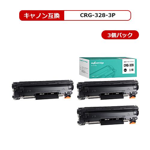 【MC福袋3個セット】 CRG-328 キヤノン 互換 トナー ブラック×3個セット 対応機種:MF4410/ MF4420n/ MF4430/ MF4450/ MF4550d/ MF4570dn