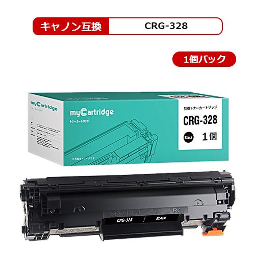 MC CRG-328 キヤノン 互換トナー ブラック単品 対応機種:MF4410/ MF4420n/ MF4430/ MF4450/ MF4550d/ MF4570dn/ MF4580dn/ MF4750/ MF482