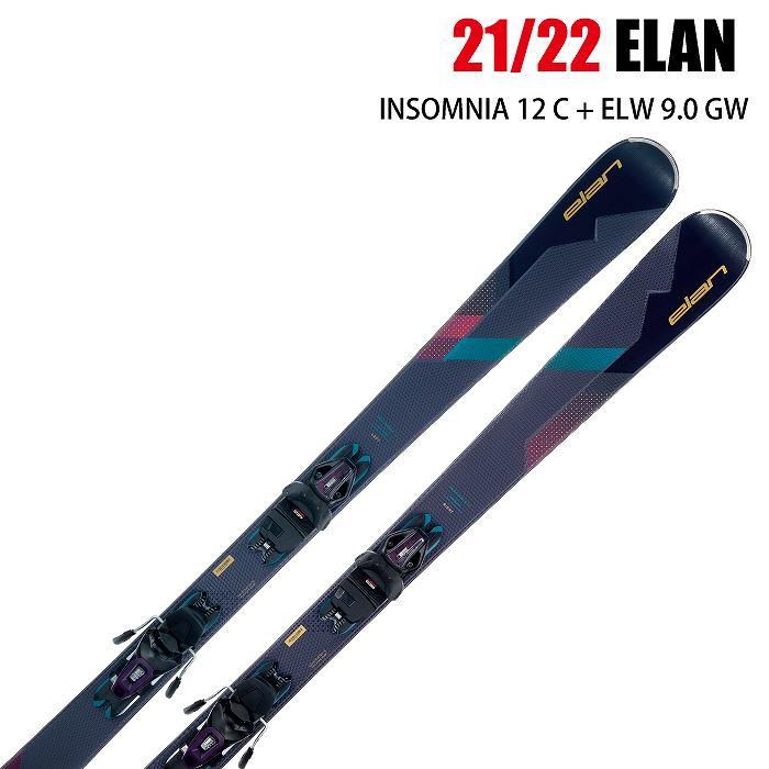2022 ELAN エラン INSOMNIA 12 C + ELW 9.0 GW インソムニア スキー板 金具付 21-22