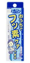 ハモリン ぶどう味 30g 丹平製薬 おうちでフッ素ケア フッ素コーティング フッ素コート 仕上げ磨き ハミガキ粉