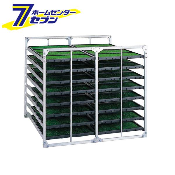 苗箱収納棚(水平収納専用) NC-64 昭和ブリッジ販売