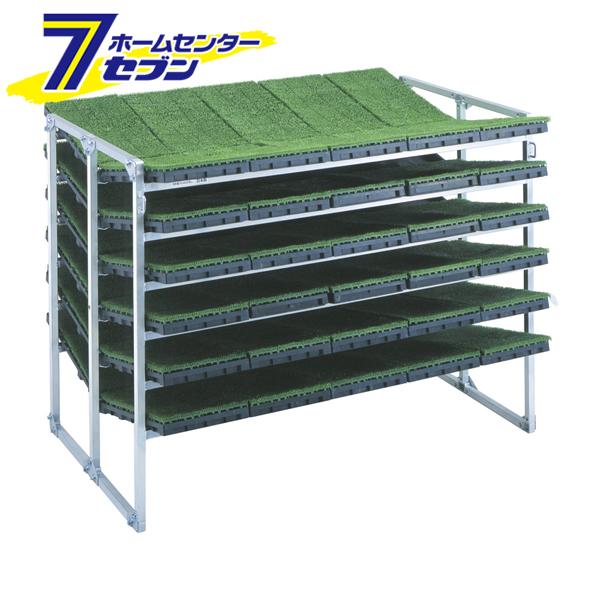 苗箱収納棚(斜め収納専用) NC-60K 昭和ブリッジ販売