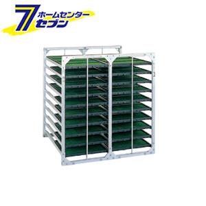 苗箱収納棚(水平収納専用) AR-80 昭和ブリッジ販売