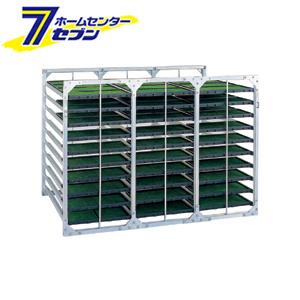 苗箱収納棚(水平収納専用) AR-120 昭和ブリッジ販売