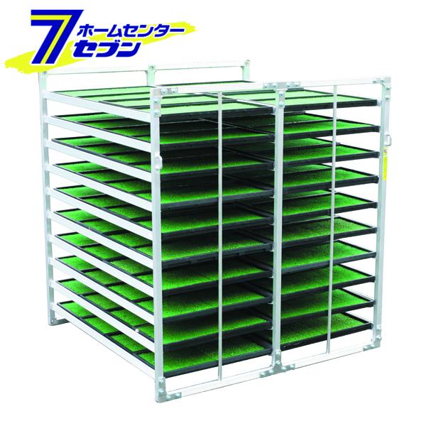 苗箱収納棚(水平収納専用) NS-80 昭和ブリッジ販売