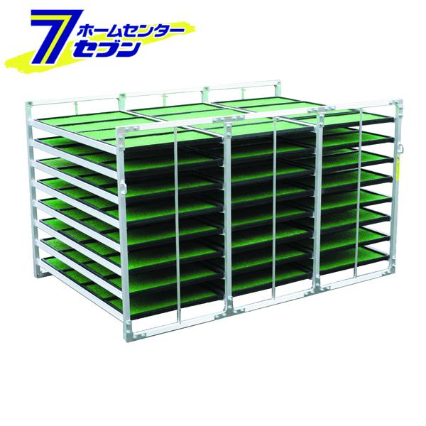 苗箱収納棚(水平収納専用) NS-96 昭和ブリッジ販売