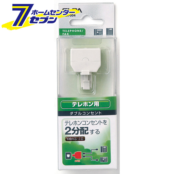 TEL用ダブルコンセント6極2芯/4芯 TEA-004 ELPA