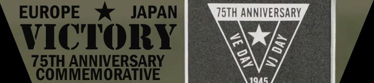 終戦75周年記念