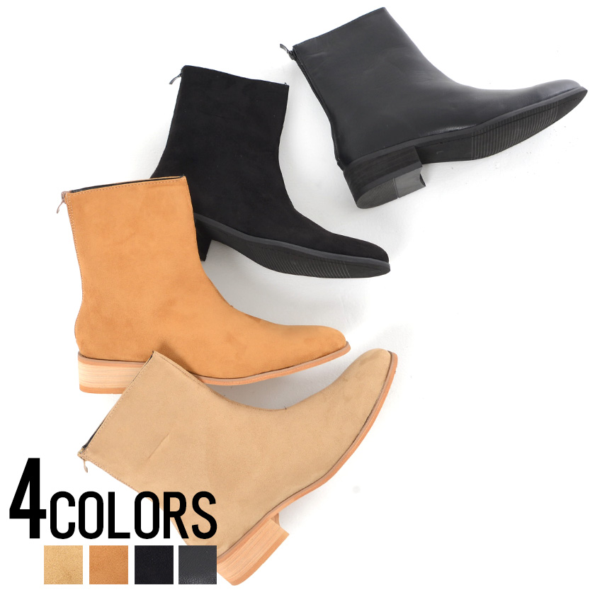 靴 ブーツ メンズ SB select シルバーバレットセレクト ヒールアップドレスブーツ 即日発送 靴 メンズ シューズ ブーツ ヒールブーツ サ