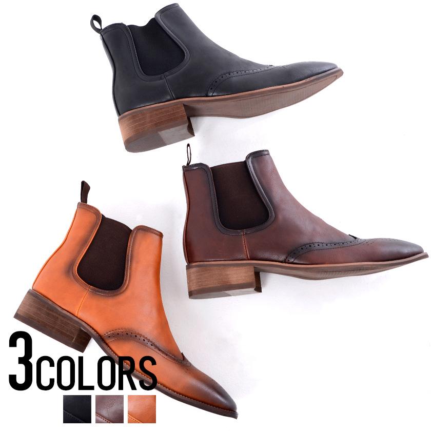 靴 ブーツ メンズ SB select シルバーバレットセレクト ウィングチップサイドゴアブーツ 即日発送 靴 メンズ シューズ ブーツ サイドゴア