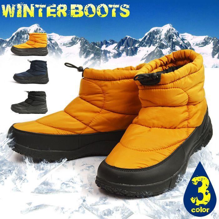 スノーブーツ 豊天 ブーテン 防水 防滑 防寒 ショートブーツ スノーシューズ 靴 メンズシューズ ブーツ スニーカー ハイカット カジュア