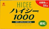【第3類医薬品】武田薬品工業(株) ハイシー1000 84包 4987123138895