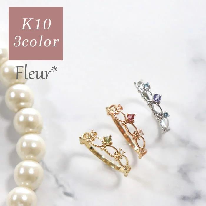 Fleur K10-36-0795-0796-0797
