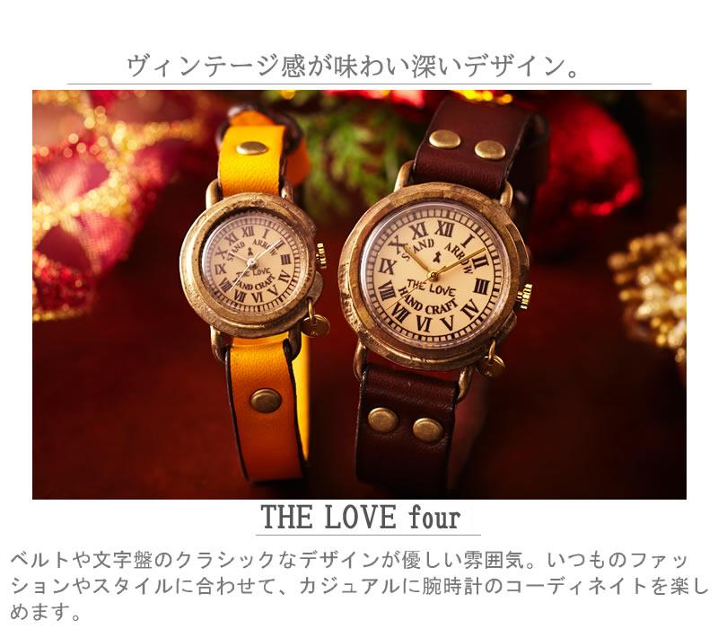ペアウォッチ THE LOVE four
