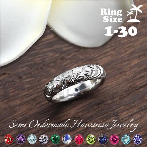 ピンキーリング セミオーダーメイド ハワイアンジュエリー 28-8461