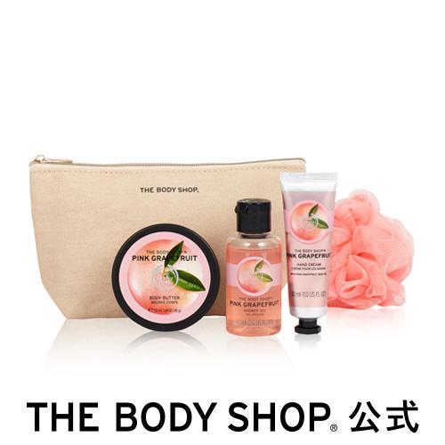【正規品】 数量限定 スターターキット ピンクグレープフルーツ THE BODY SHOP ボディショップ