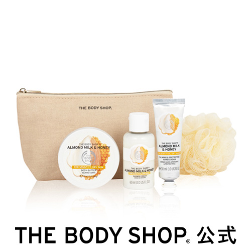 【正規品】 数量限定 スターターキット AM&H(アーモンドミルク&ハニー) THE BODY SHOP ボディショップ