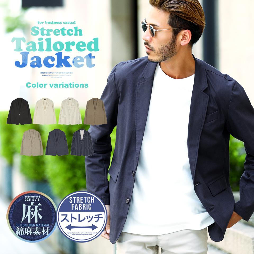 【さらに10%OFFクーポン】テーラードジャケット サマージャケット メンズ アウター ライトジャケット 綿麻 M L 2L リネンジャケット 清